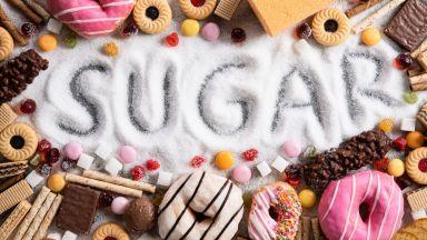 Консумацията на захар е свързана с риск от преждевременна смърт