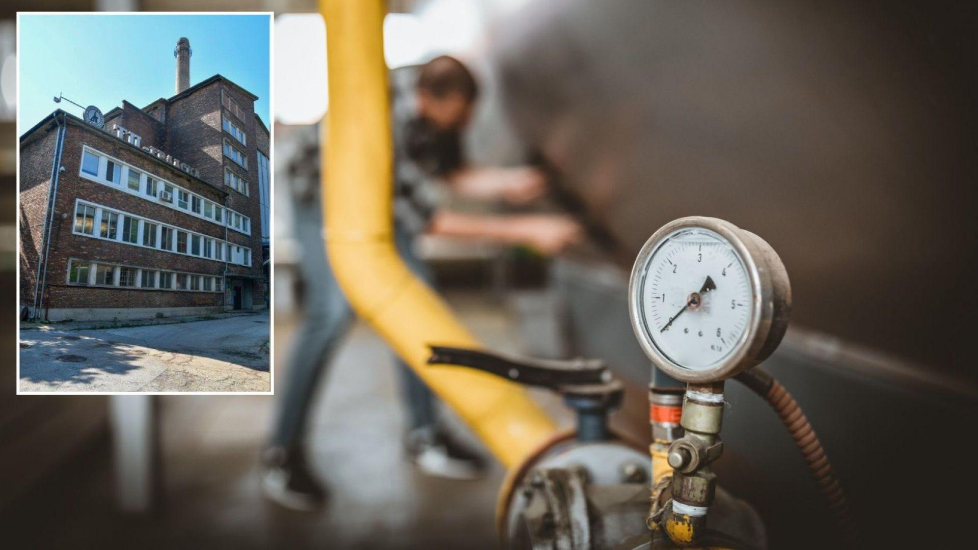 """""""Топлофикация Враца"""" прилага европейски практики за чисто производство на енергия"""
