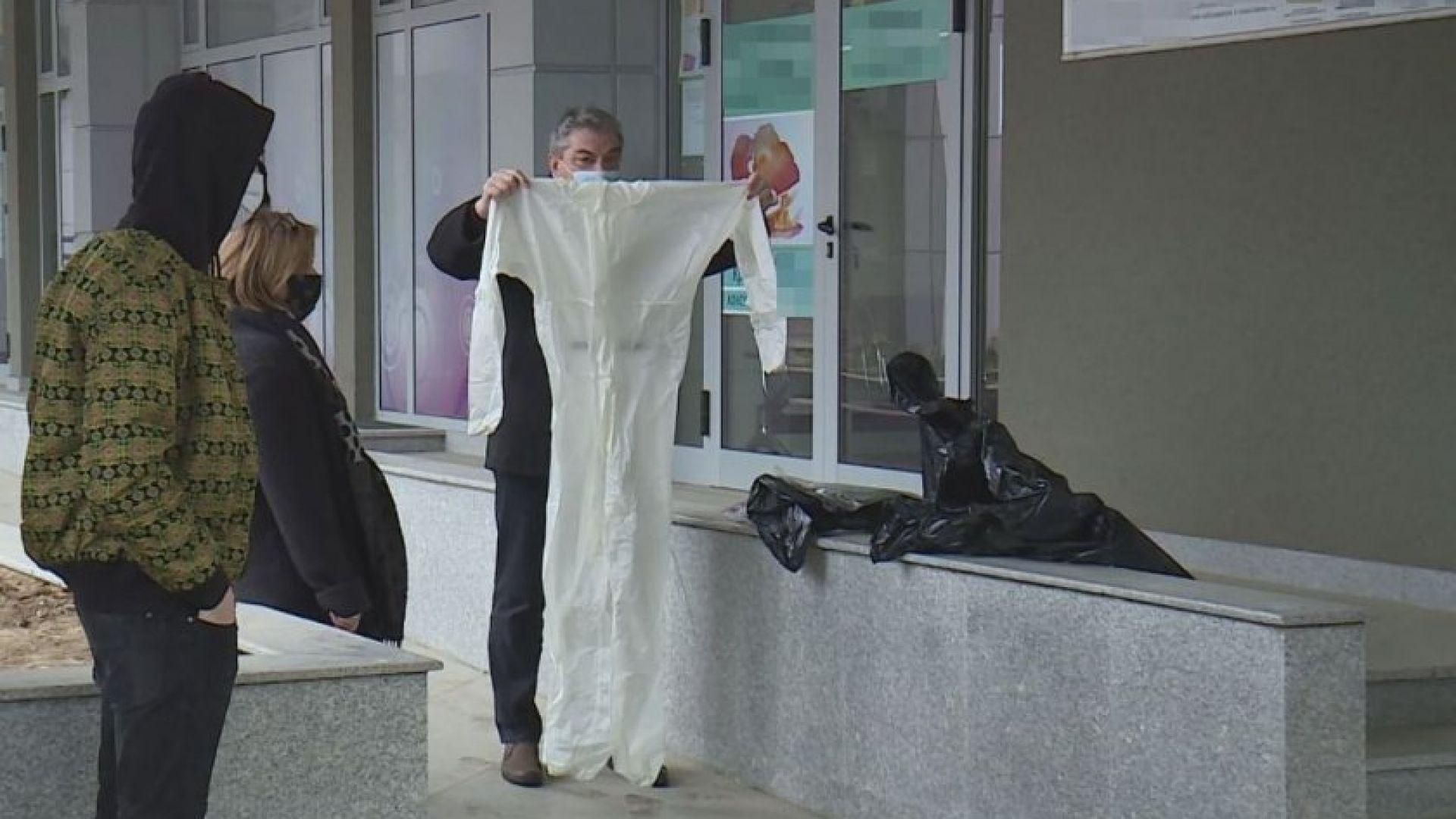 Студент по медицина дари 50 защитни костюма на АГ-комплекса в Русе