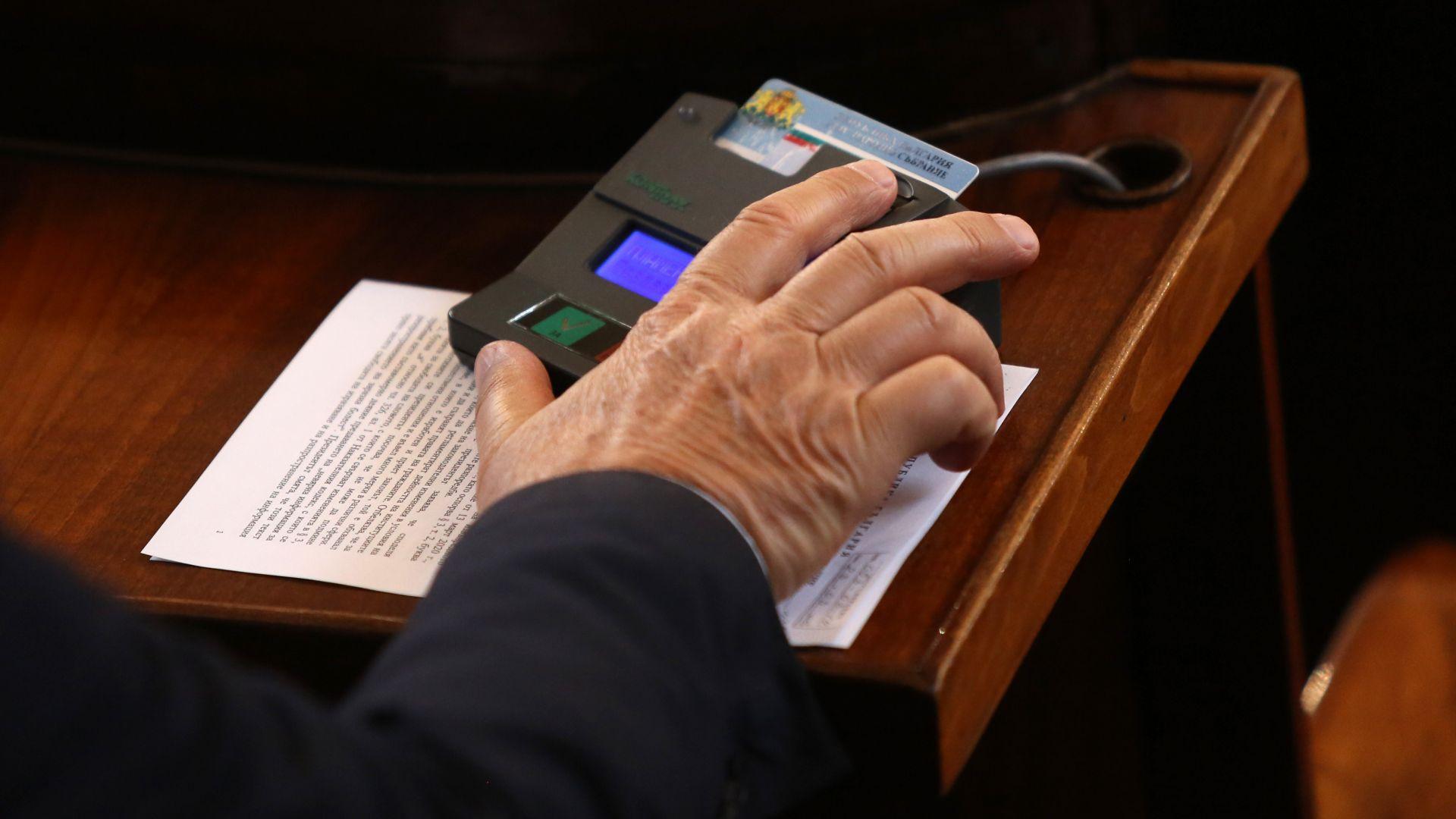 Парламентът подкрепи президентското вето