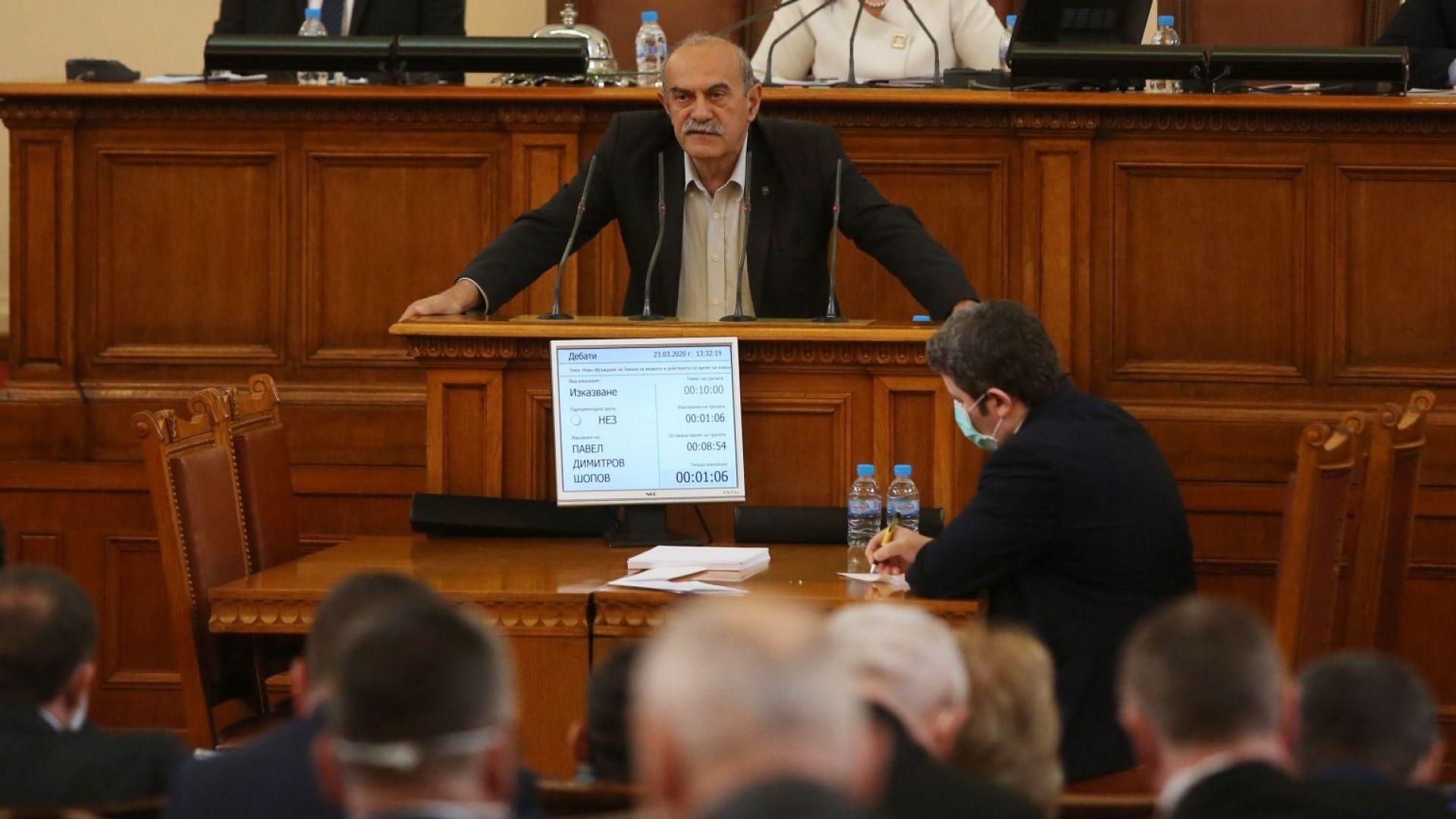 Нов скандал и наказания в парламента заради липса на маски, изведоха Павел Шопов