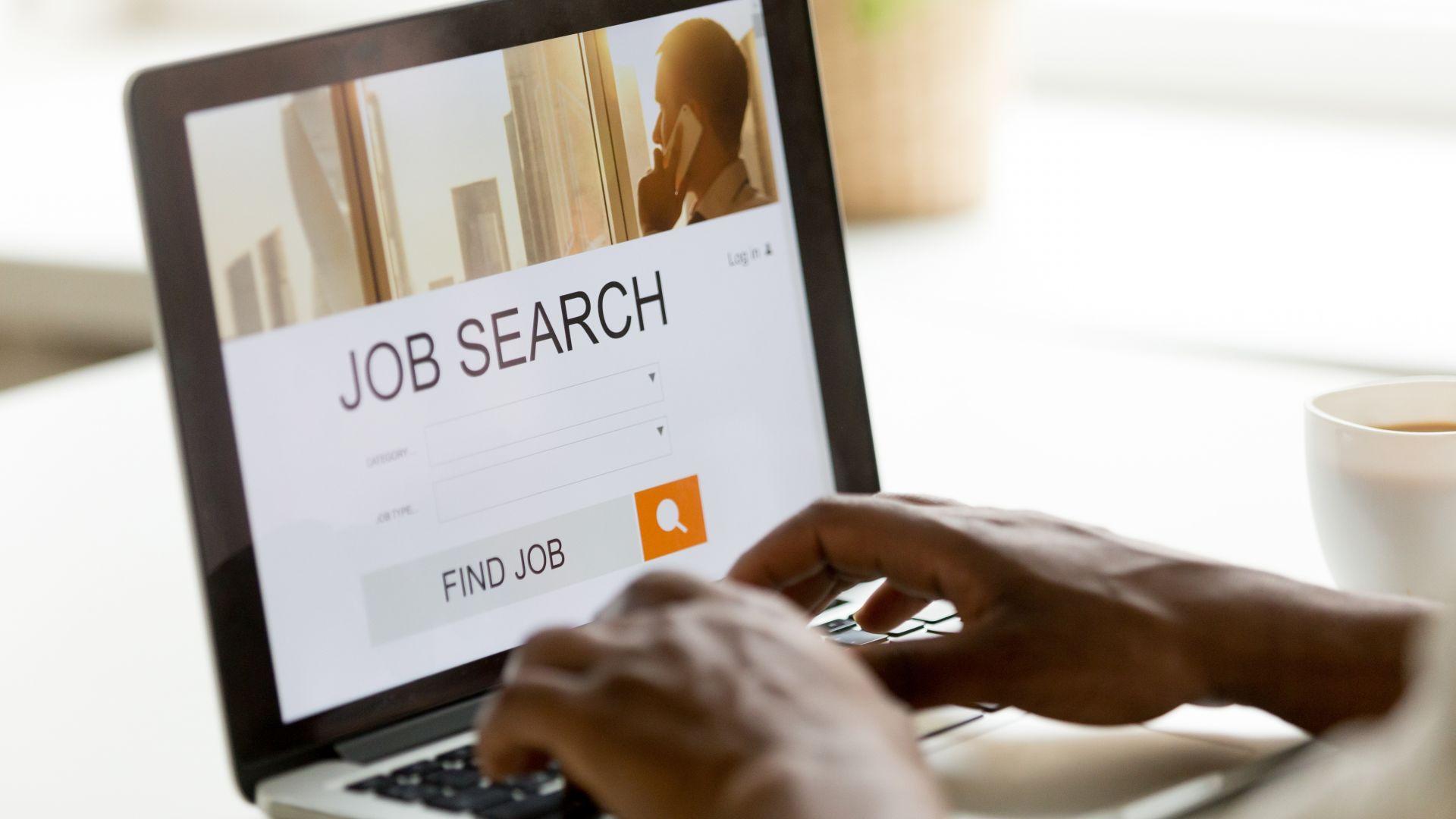 Нова електронна услуга за регистрация на търсещите работа