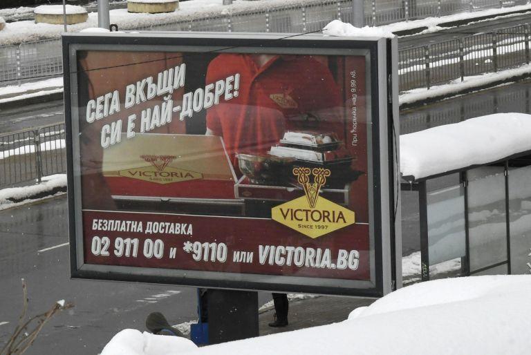 Някои от гражданите смятат, че билбордовете в твърде ярки  са депресиращи