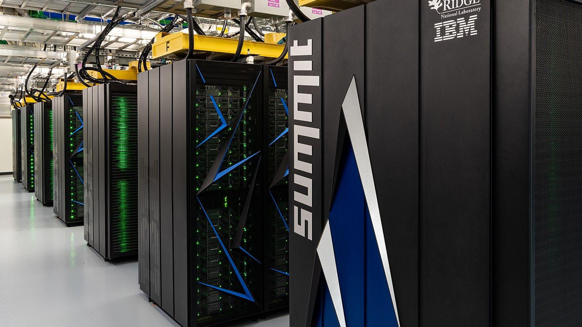 Най-бързият суперкомпютър на САЩ ще се включи в борбата срещу Covid-19