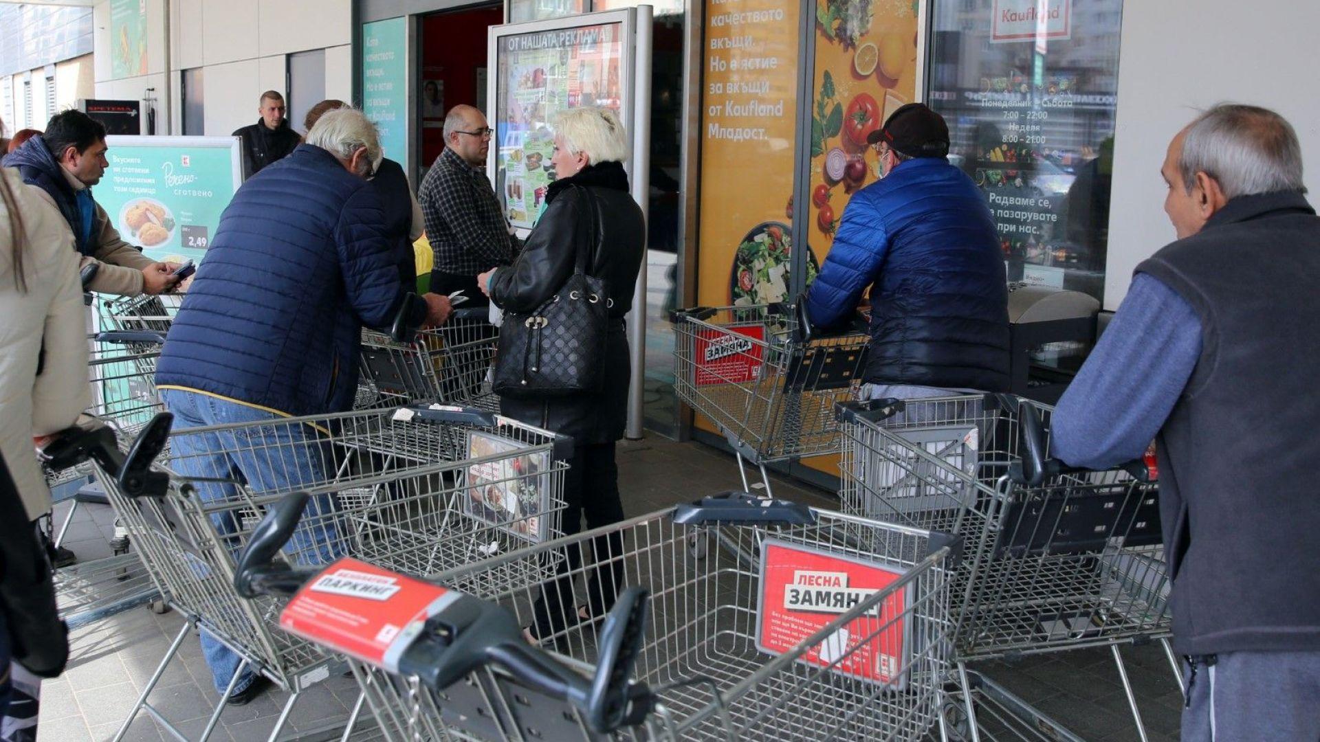 България е на дъното по индивидуално потребление: каква е класацията в ЕС