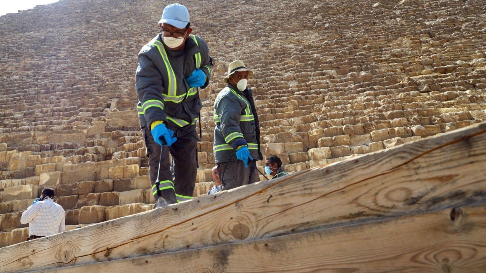 Властите дезинфекцират край пирамидите, докато наоколо няма ни един турист