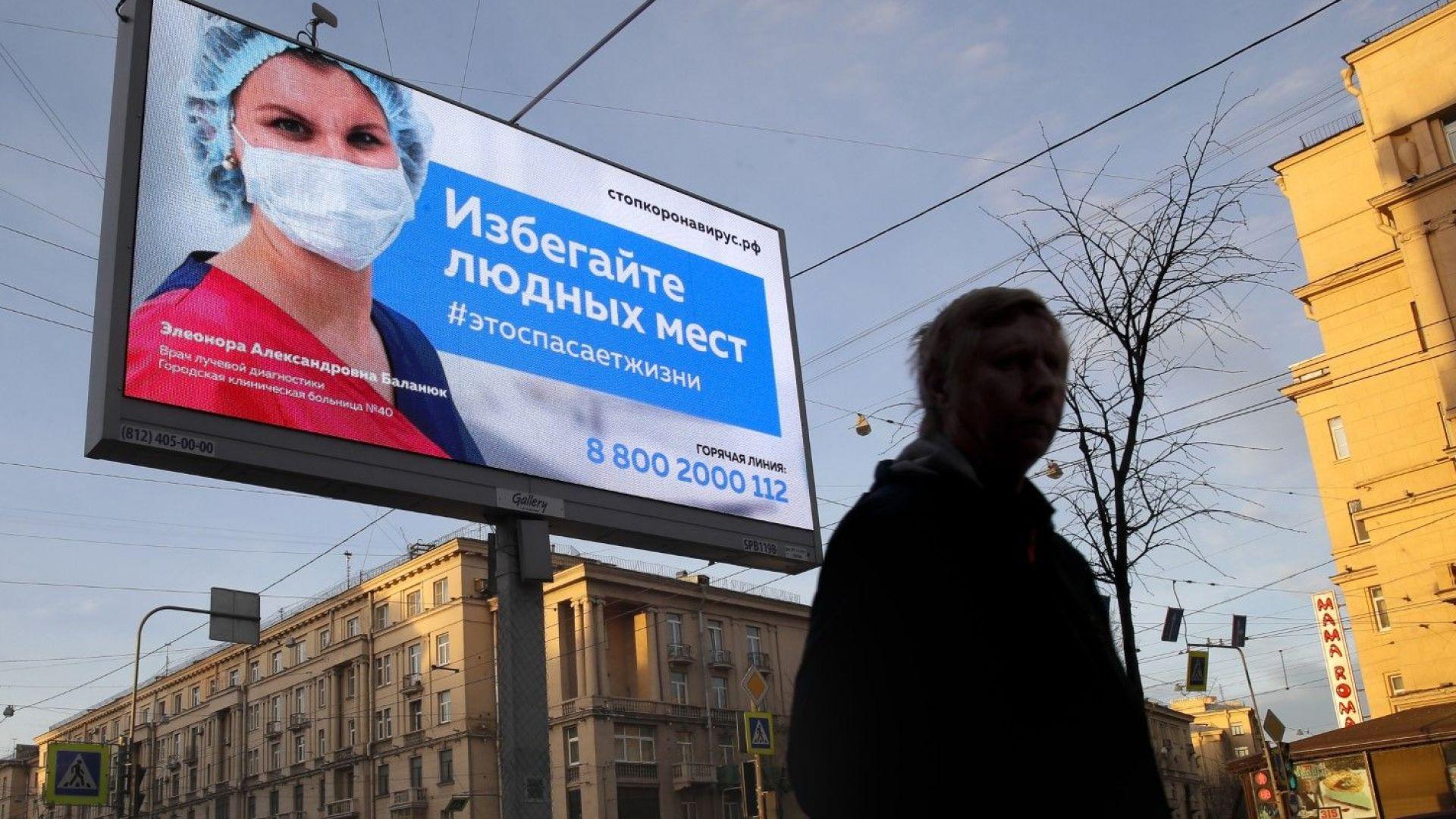 От 27 март Русия ще спре редовния и чартърен международен