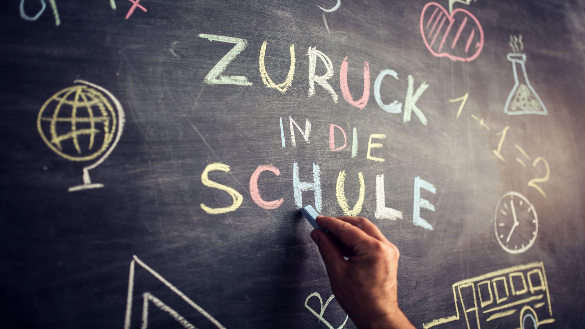 Предлагат безплатни онлайн материали за учители по немски език