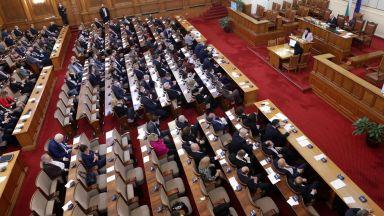 Депутатите решиха как ще работят по време на извънредното положение