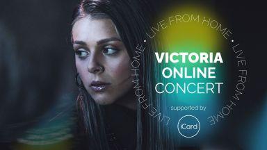 Виктория с първи онлайн концерт тази събота