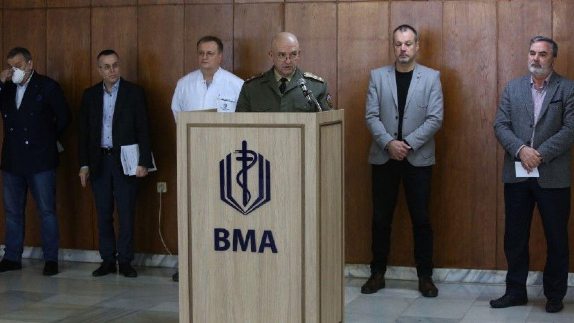 Нови 21 случая на коронавирус, пикът на епидемията в България ще е около Великден