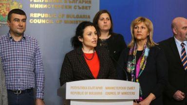 Танева призова търговските вериги да зареждат родно производство