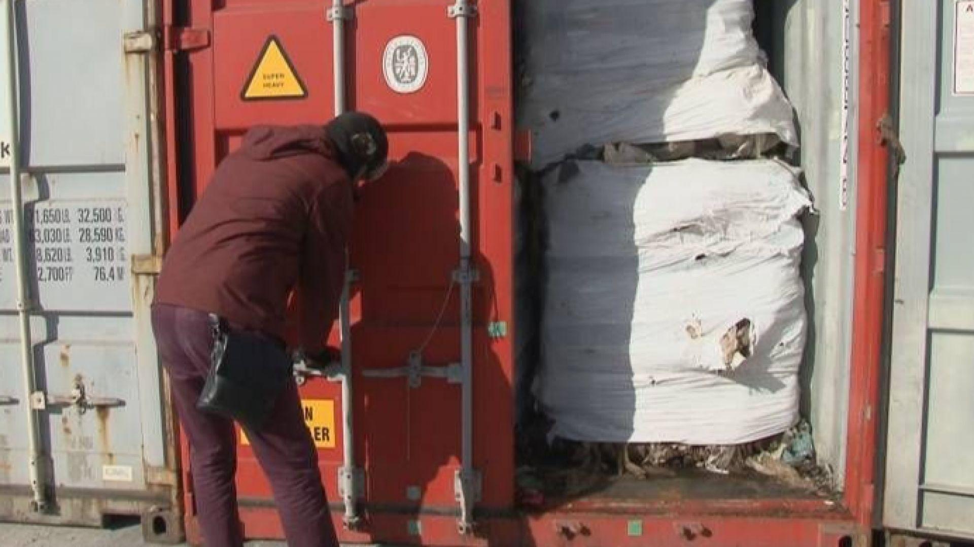МОСВ върна 23 тона незаконни отпадъци в Италия