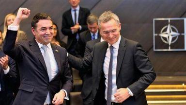 Северна Македония официално стана 30-ата членка на НАТО