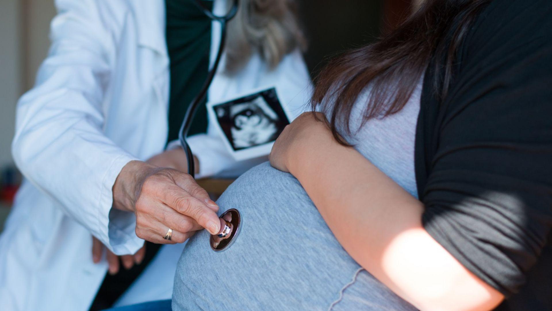 Родилното отделение на Клиниката по акушерство и гинекология в УМБАЛ