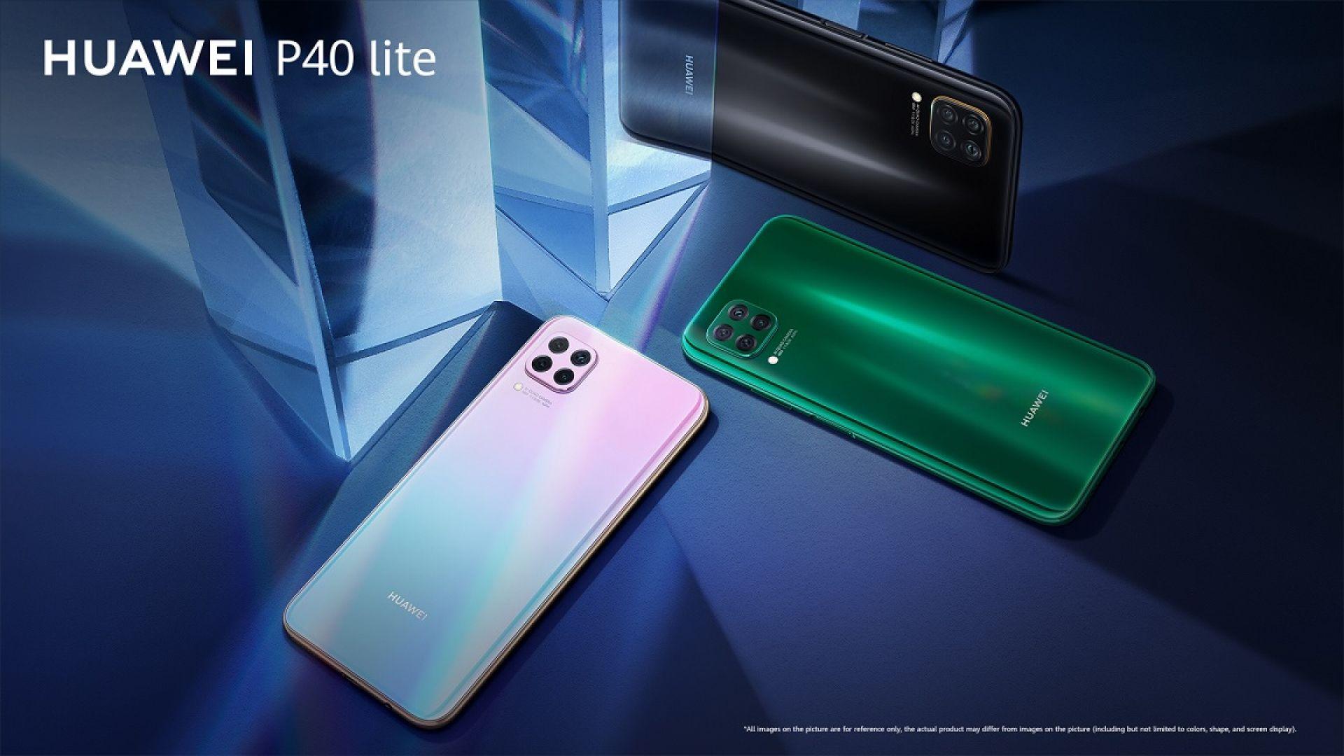 Huawei P40 lite е един от най-изгодните смартфони с 5 камери