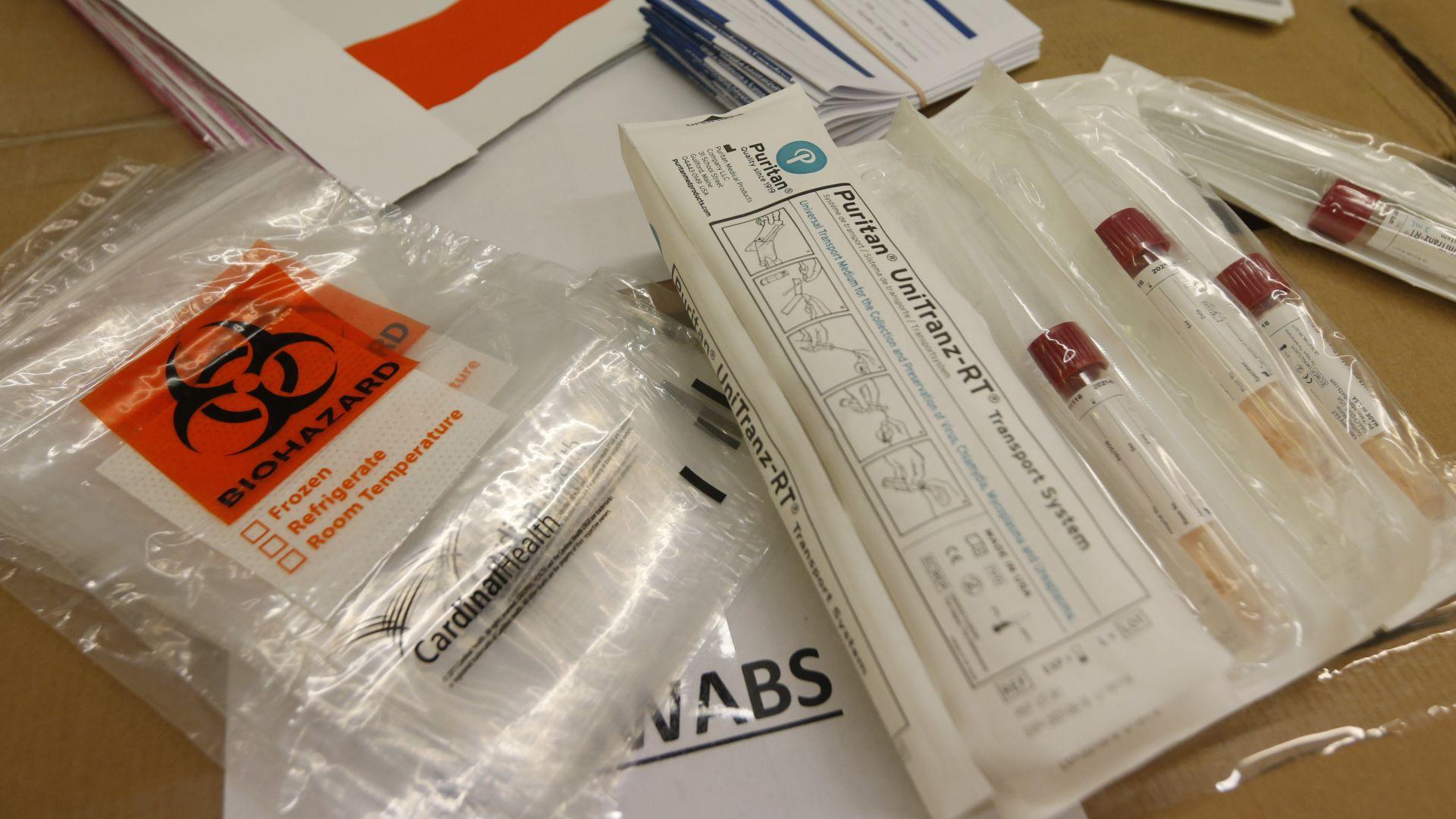 Предстои да бъдат тествани за коронавирус първите 1000 души на