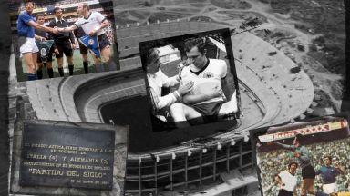 Време за спортна класика у дома: Мачът на XX век (Видео)