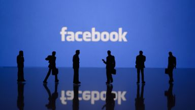 Facebook добавя нов тих режим