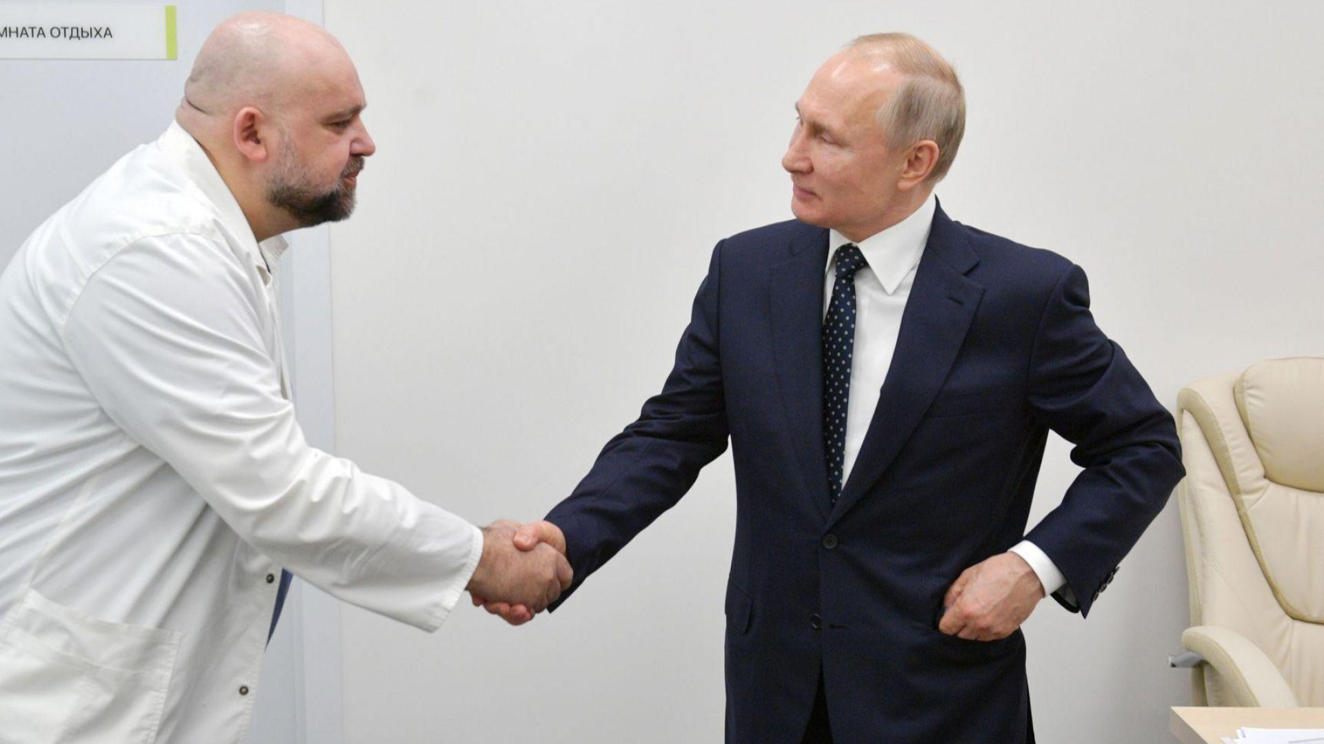 Лекарят, който миналата седмица е развеждал руския президент Владимир Путин