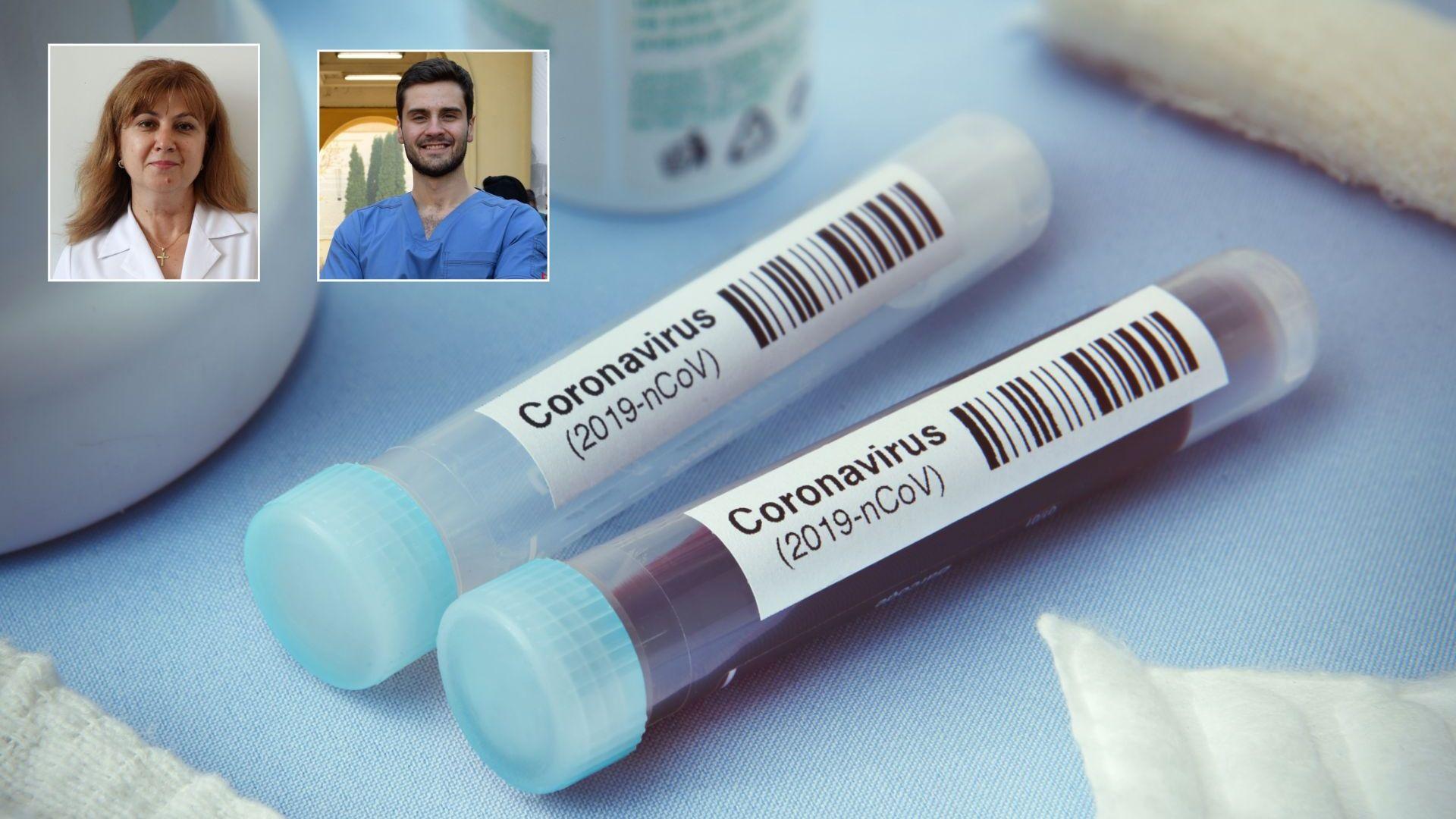 """Лекари от """"Пирогов"""" създадоха онлайн тест за риска от коронавирус"""