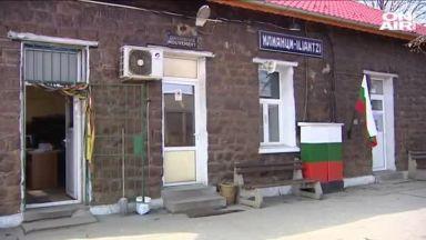 Служителка на БДЖ на гара Илиянци е починала от Covid-19