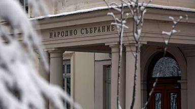 Парламентът няма да заседава утре, чакат резултатите на депутатите