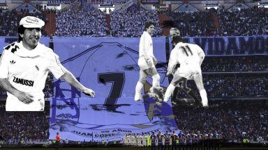 Духът на Хуанито - един мит, в който Реал Мадрид винаги ще вярва