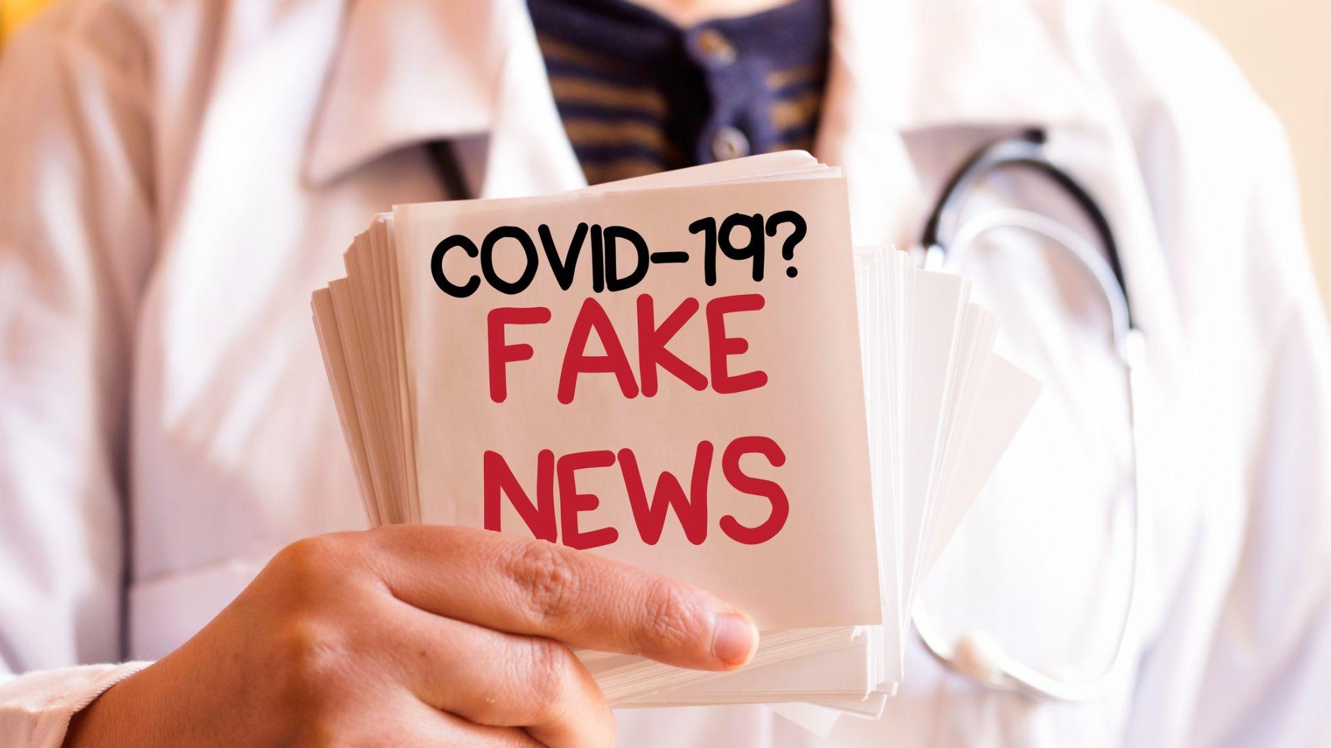 Дезинформация: как да разпознаете и да спрете митовете за коронавируса