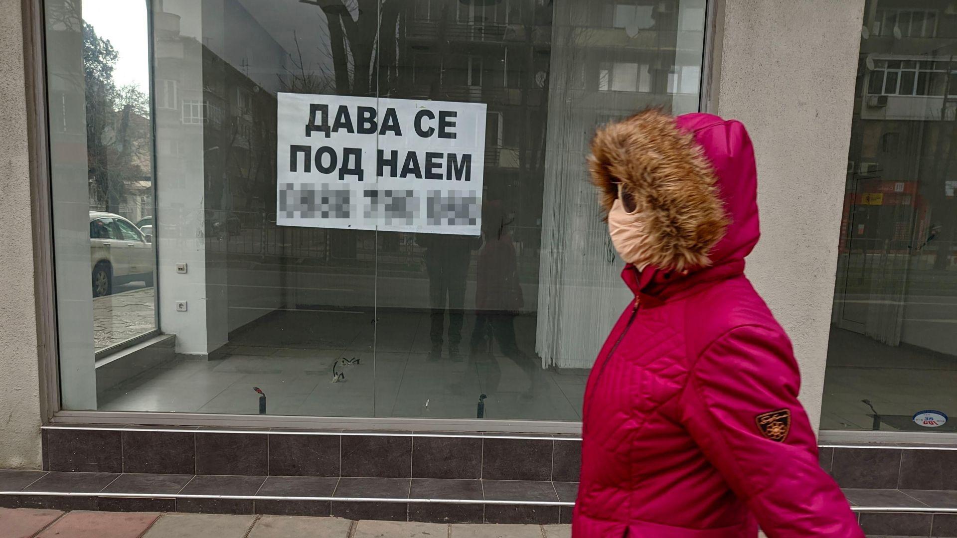 Голяма част от търговските обекти във Варна са затворени заради
