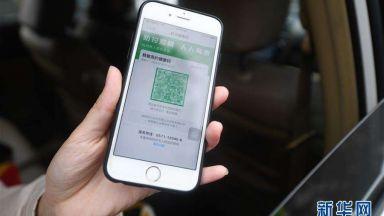 Средната цена на смартфоните скочила с 10% в пандемията