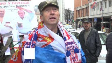 Сърбин отиде пеша до Москва, за да подари на Путин ракия (видео)