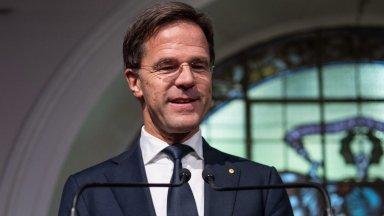 Вместо корона облигации, Рюте лансира спасителен еврофонд