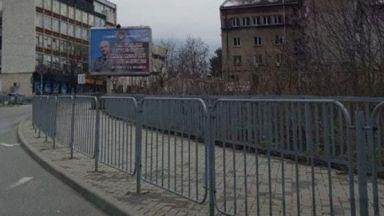 Билбордове с лика на Мутафчийски поставиха в родния му град Дупница