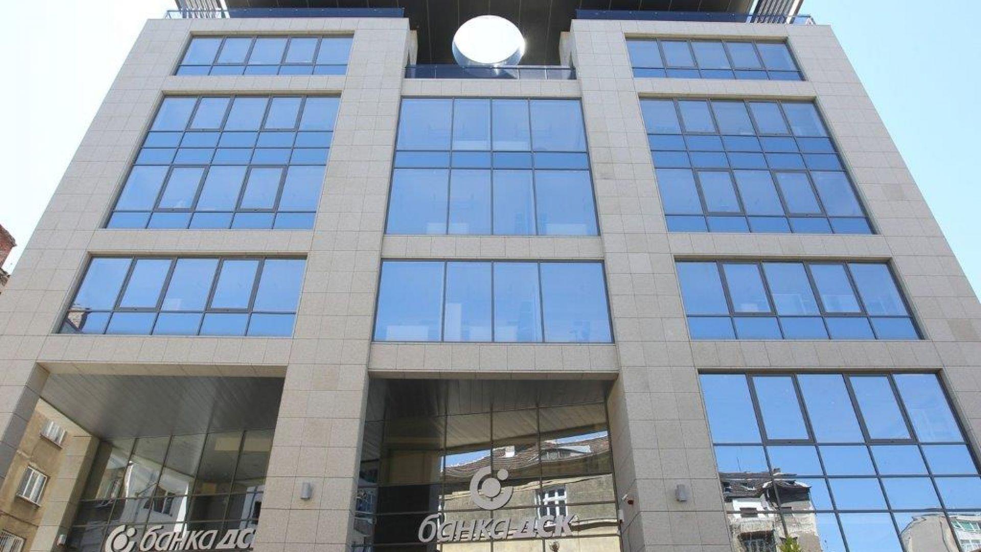 Банка ДСК и Експресбанк приключиха интеграцията си