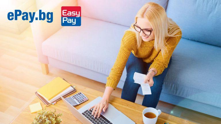 4 причини да изберете онлайн плащането на сметки