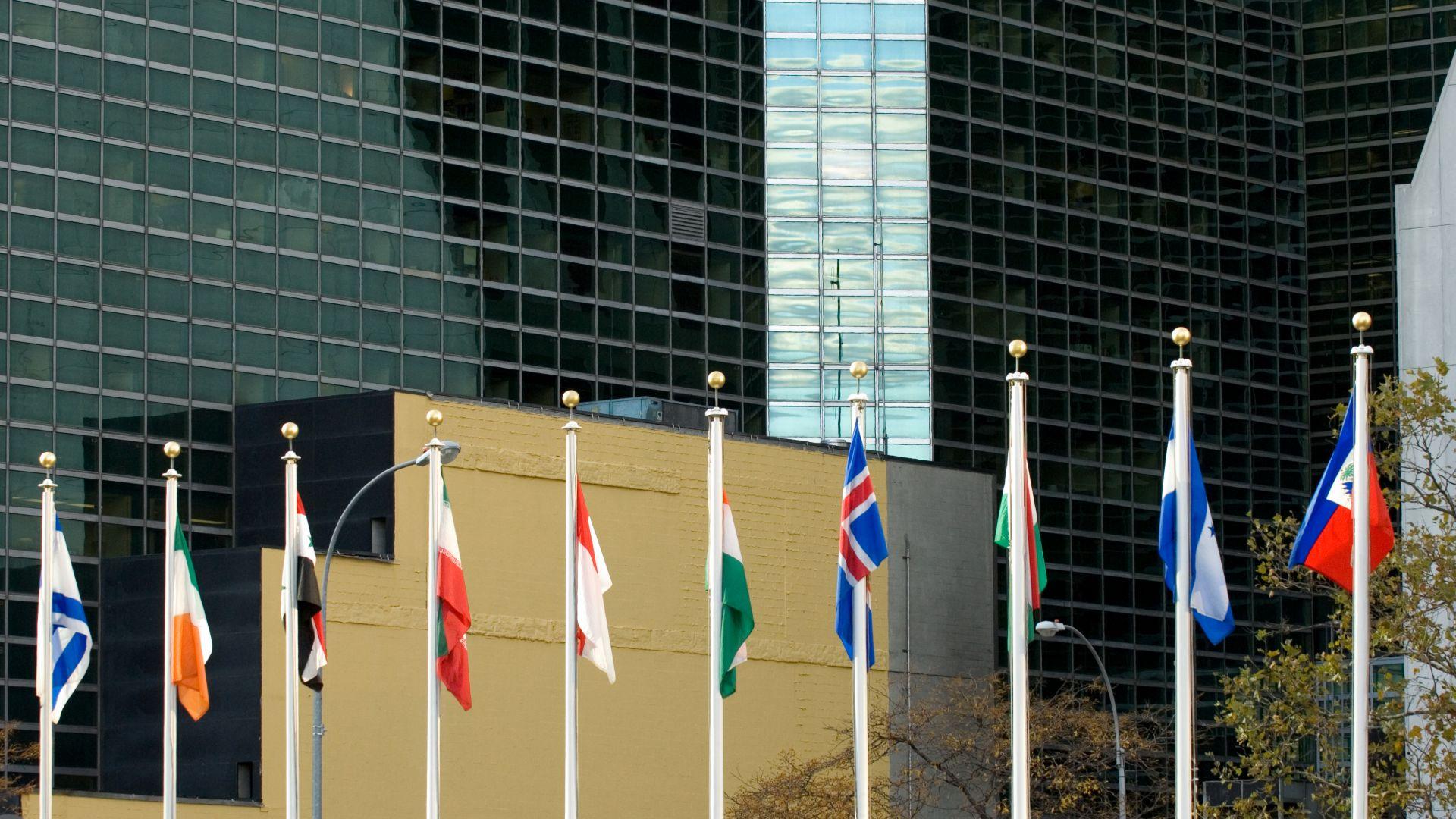 Девет непостоянни членки на Съвета за сигурност на ООН, по