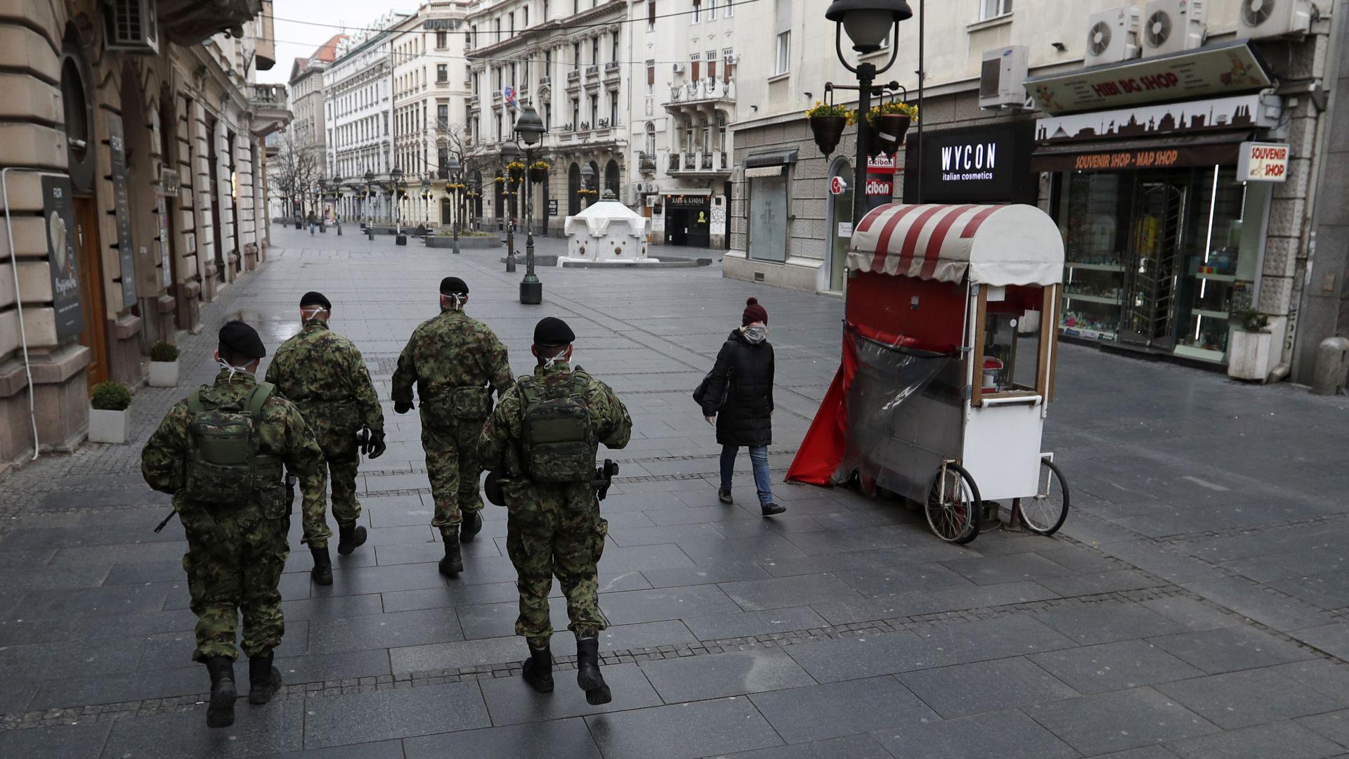 Белград отново в извънредно положение заради нов пик на коронавирус