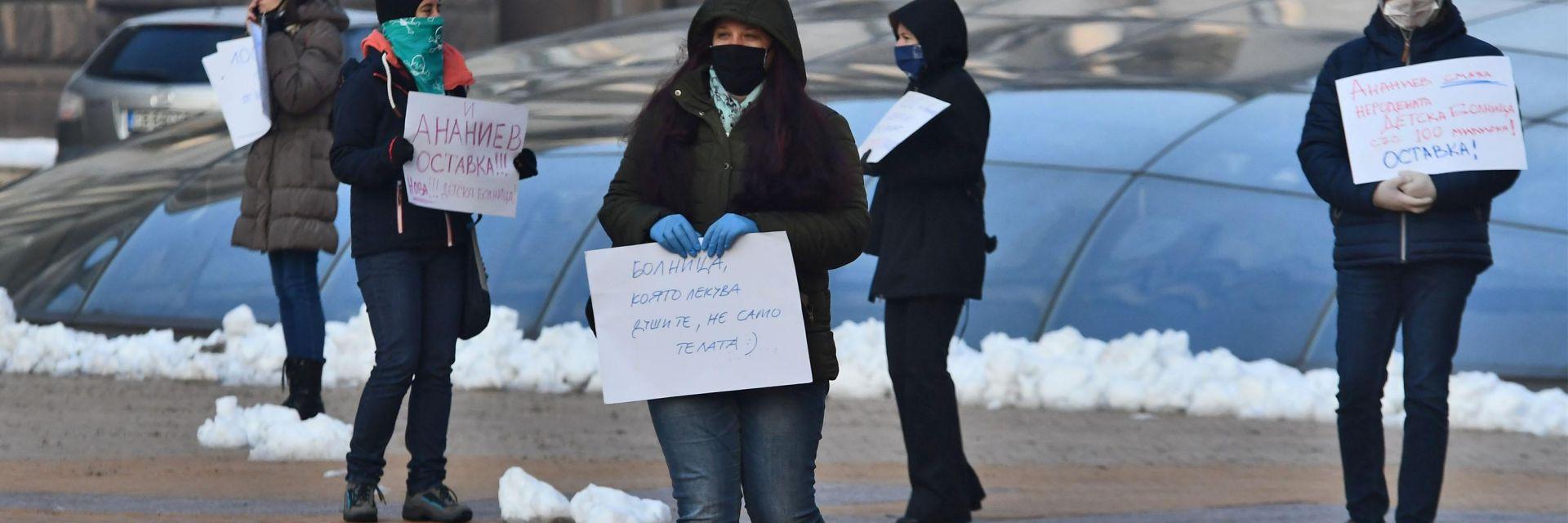 Протестираха срещу доизграждане на Националната детска болница (снимки)