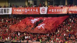 Английски клуб със странна идея: Висшата лига да се доиграе в Китай