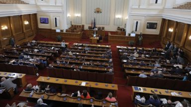 ГЕРБ предлага спиране на партийните субсидии по време на извънредното положение