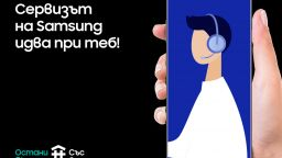 Samsung България в помощ на своите потребители по време на Ковид-19