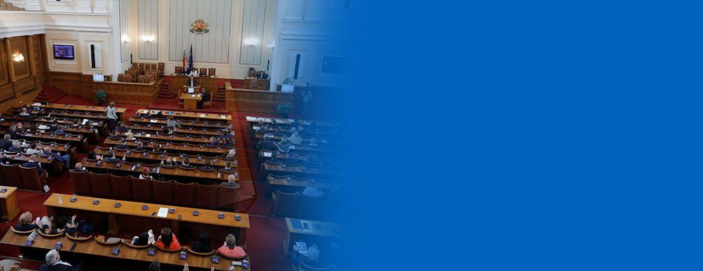Да замразят ли заплатите си депутатите?