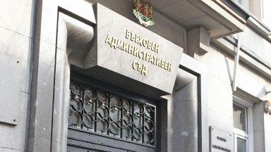 Осъдиха НАП за теча на лични данни през 2019 г.