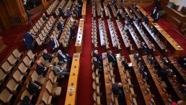 Парламентът актуализира бюджета на ново извънредно заседание