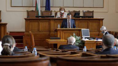Горанов: Нямаме за цел да изхарчим нито един лев без контрол на парламента