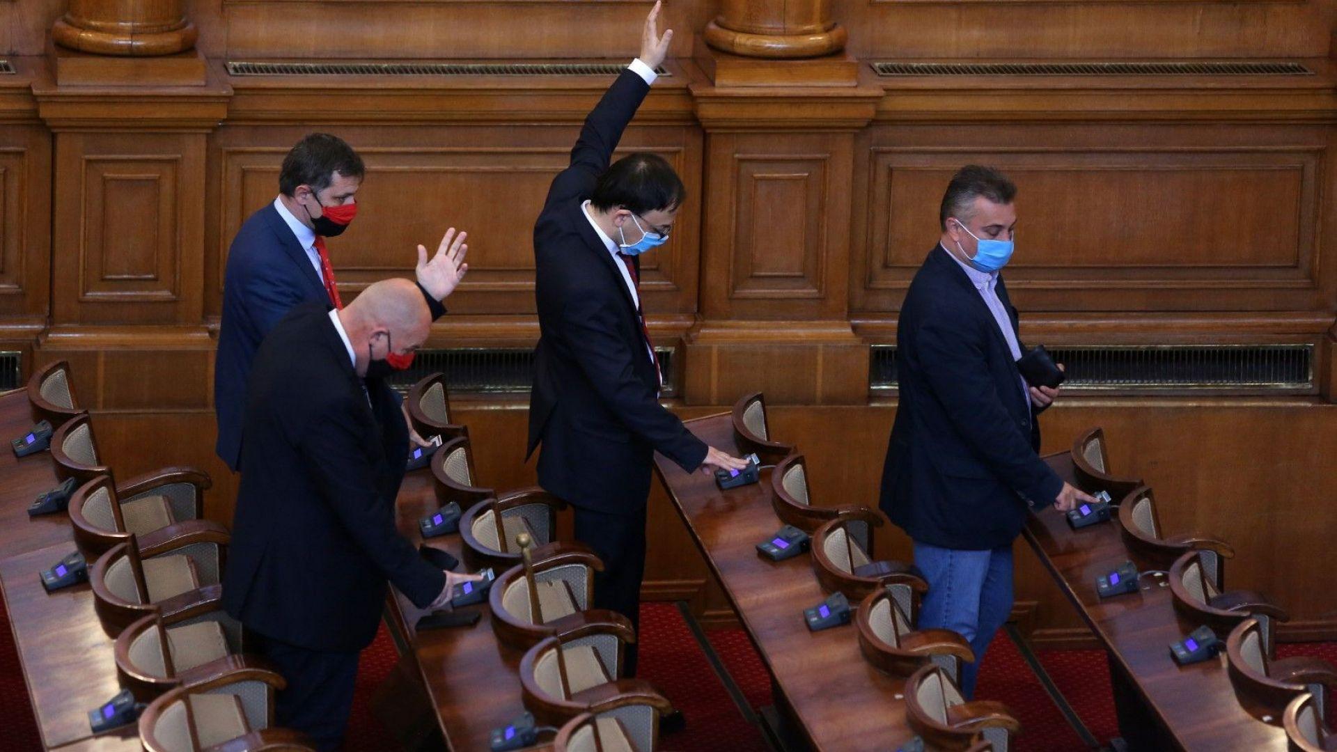 """Парламентът одобри законопроекта за възстановяване на суми от """"Булгаргаз"""""""