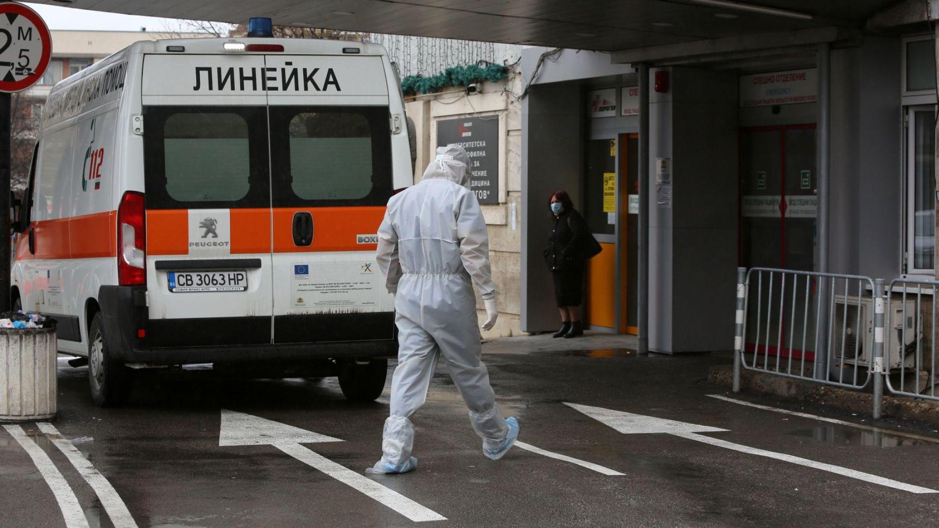 69 заразени с Covid-19 за денонощие, трима души починаха
