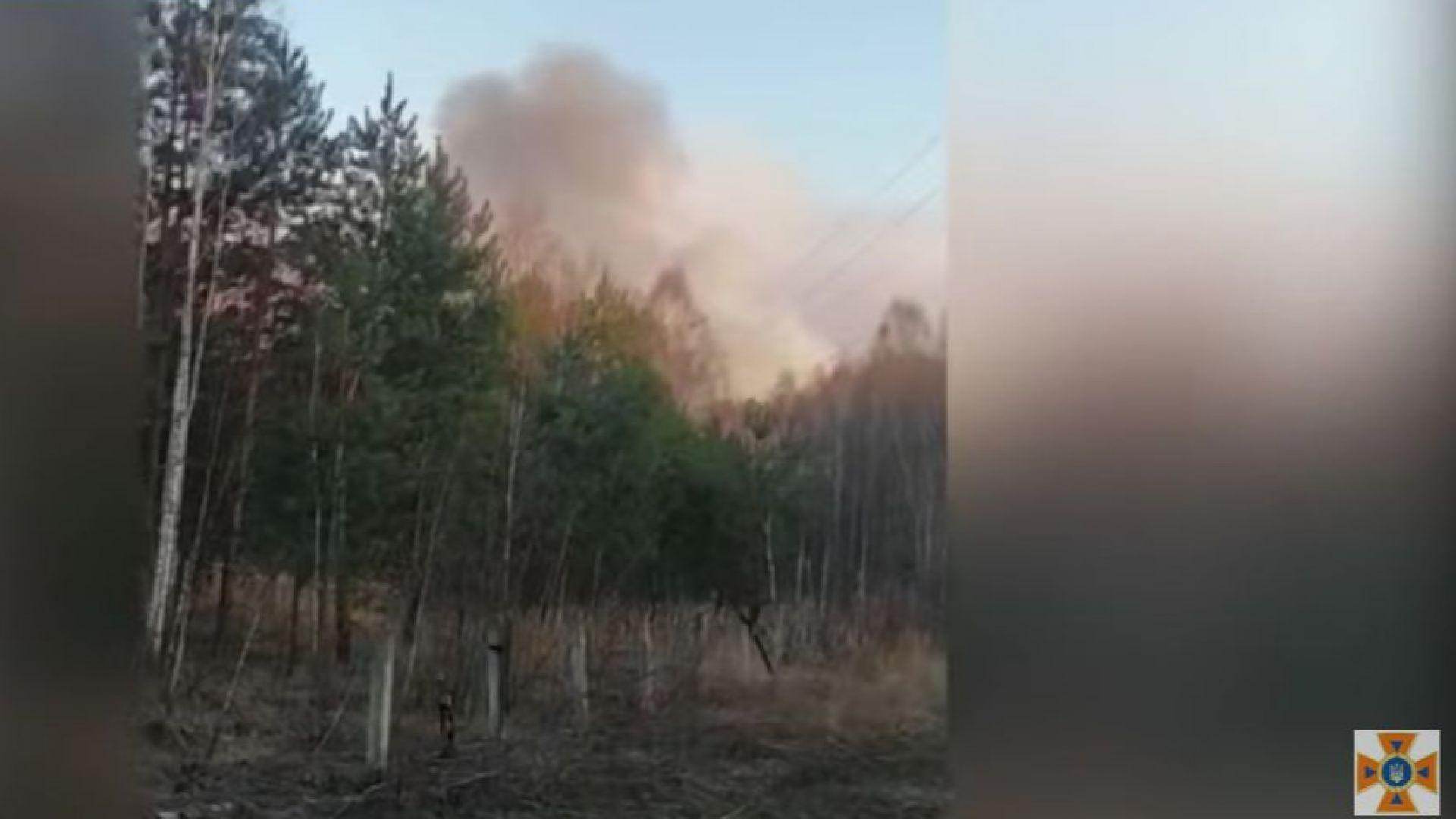 Повишено ниво на радиация заради пожар край Чернобил (видео)