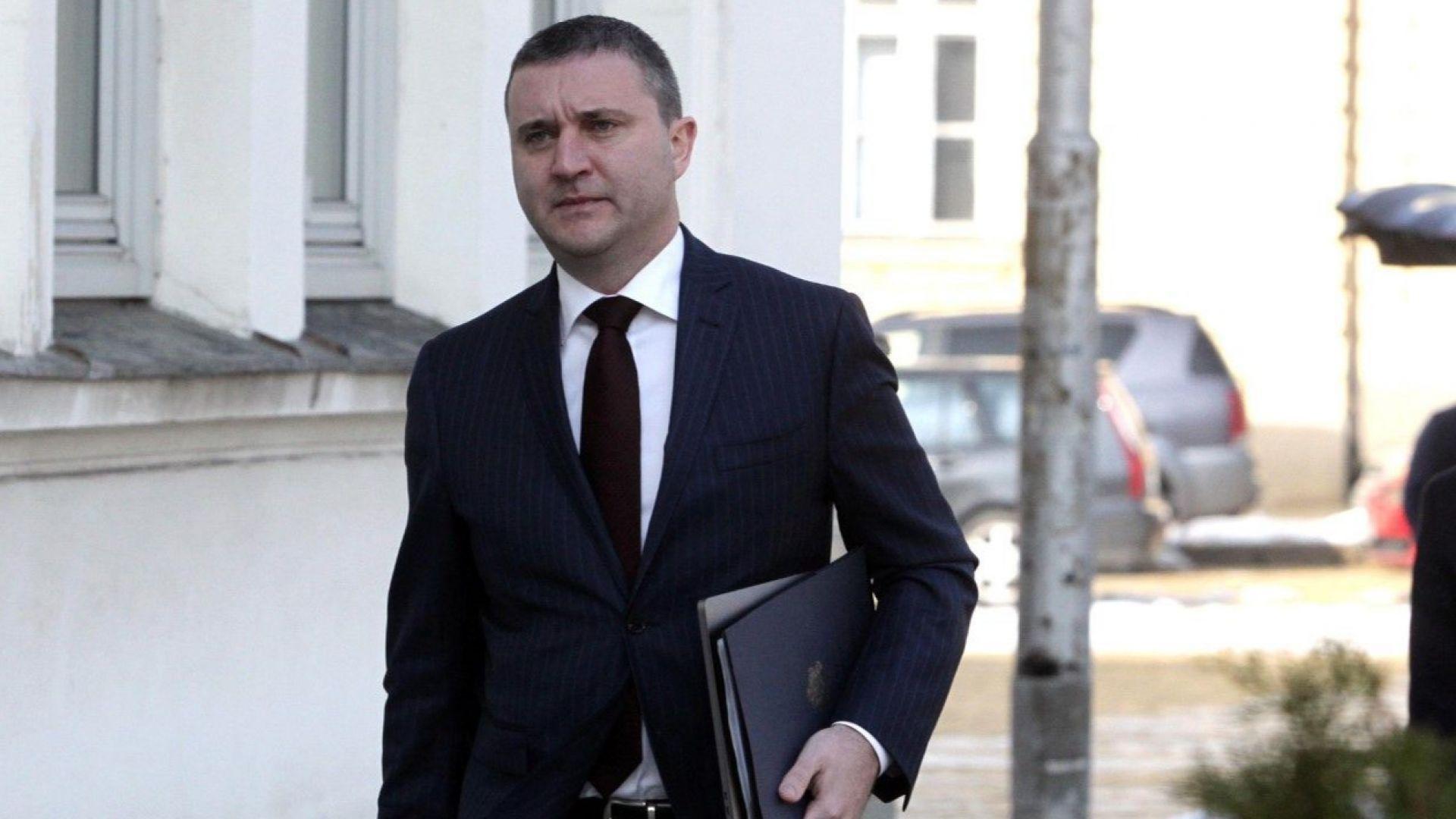 Горанов: Още една банка трябва да изпълни условията, за да влезем в чакалнята на еврозоната